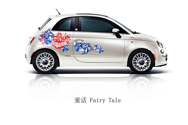 Фото Fiat 500 First Edition