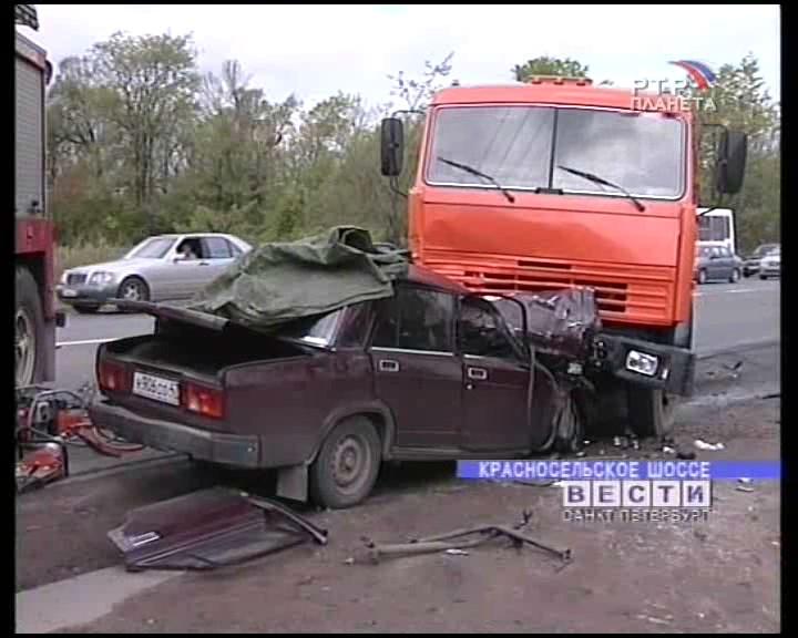 Фото аварии с участием ВАЗ в Краснодаре