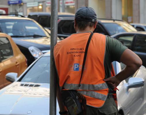 Парковка в столице станет платной уже в 2013 году