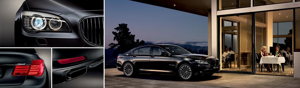 BMW выпустит для России эксклюзивную серию