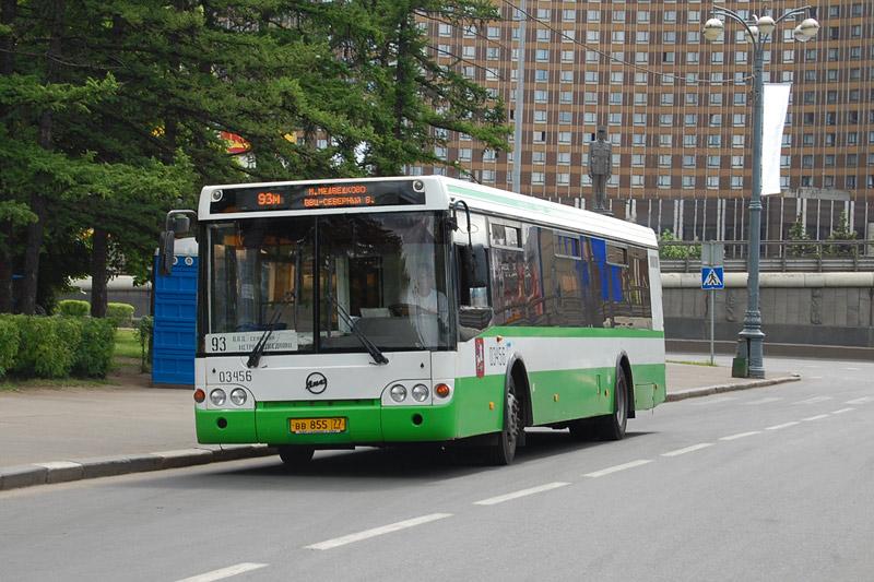 «Группа ГАЗ» представила на фестивале «Мир автобусов» широкий ассортимент транспорта