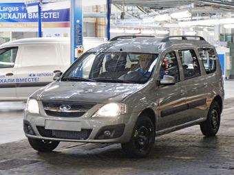 Lada Largus появится на рынке 16 июля