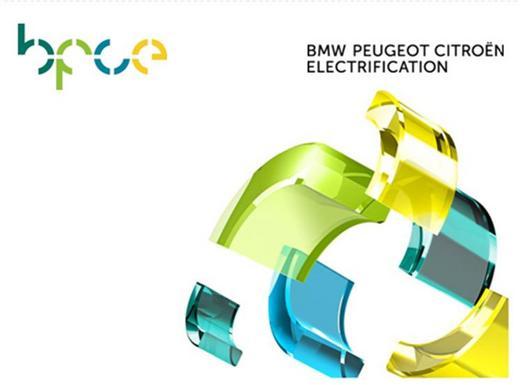 BMW и PSA больше не будут совместно создавать гибриды