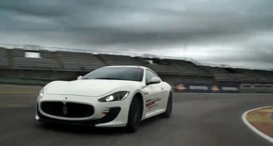 В Париже Maserati представит свой мощнейший кабриолет GranCabrio