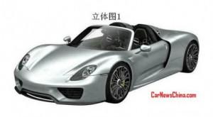Фото серийной версии Porsche 918 Spyder попали в интернет
