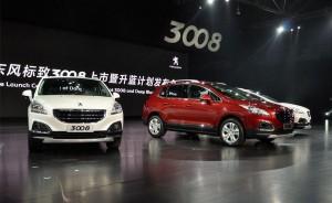 Названа стоимость обновленного Peugeot 3008