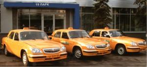 Все такси должны принять «желтый окрас» к 2015 году