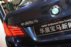 BMW и Brilliance намерены создать глобальный автомобильный бренд