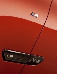 Баварцы представили «ближневосточную» модификацию BMW 760Li V12 M Bi-Turbo