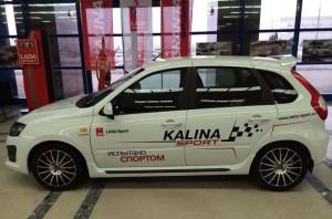 АвтоВАЗ раскрыл подробности о новой Lada Kalina Sport