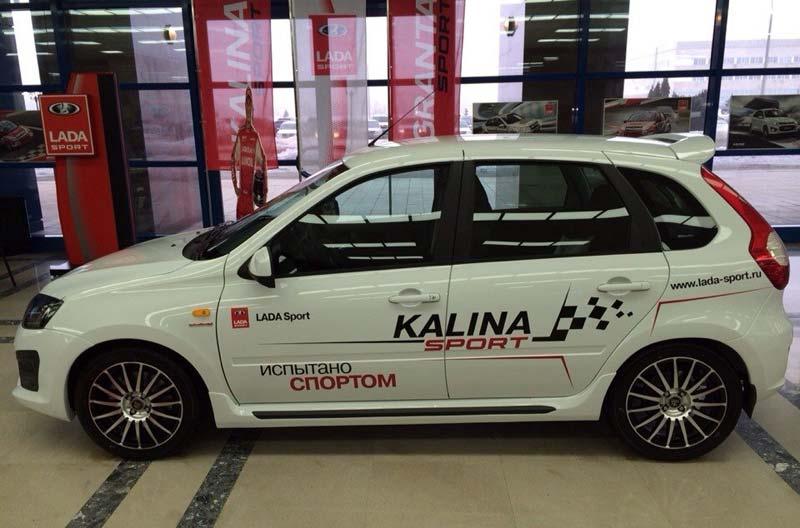 lada-kalina-sport-2014-3
