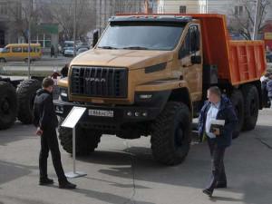 Новый Урал своим дизайном удивил всех