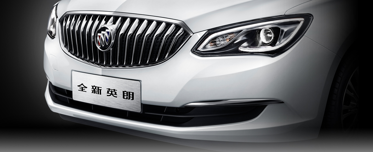 buick-excelle-2015-teaser