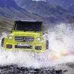 Концепт Mercedes G500 4x4²