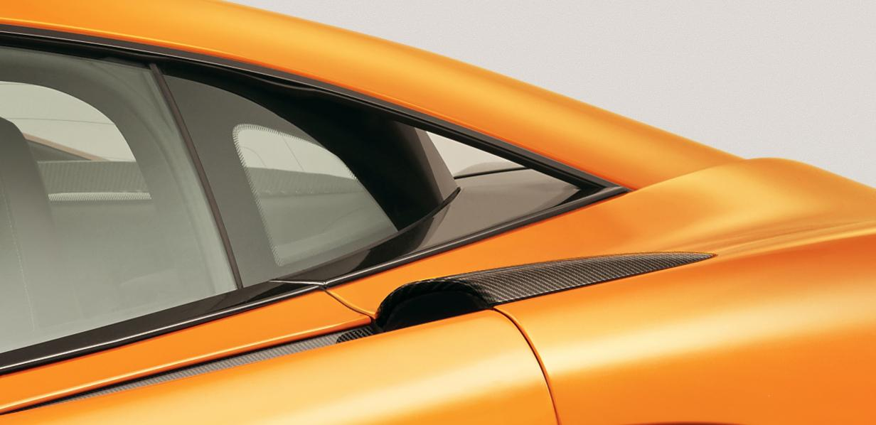 McLaren 570S Coupe тизер
