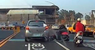 авария скутера
