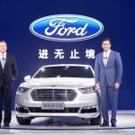 Ford Taurus 2016 на Шанхайском автосалоне - 2015