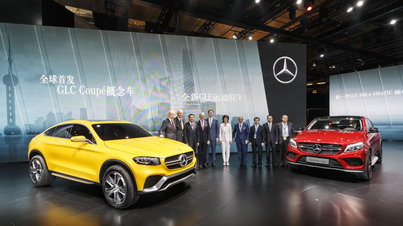 Mercedes GLC Coupe концепт на Шанхайском автосалоне 2015