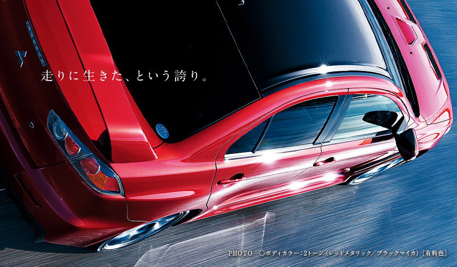 Mitsubishi Lancer Evolution X Final Edition 2016