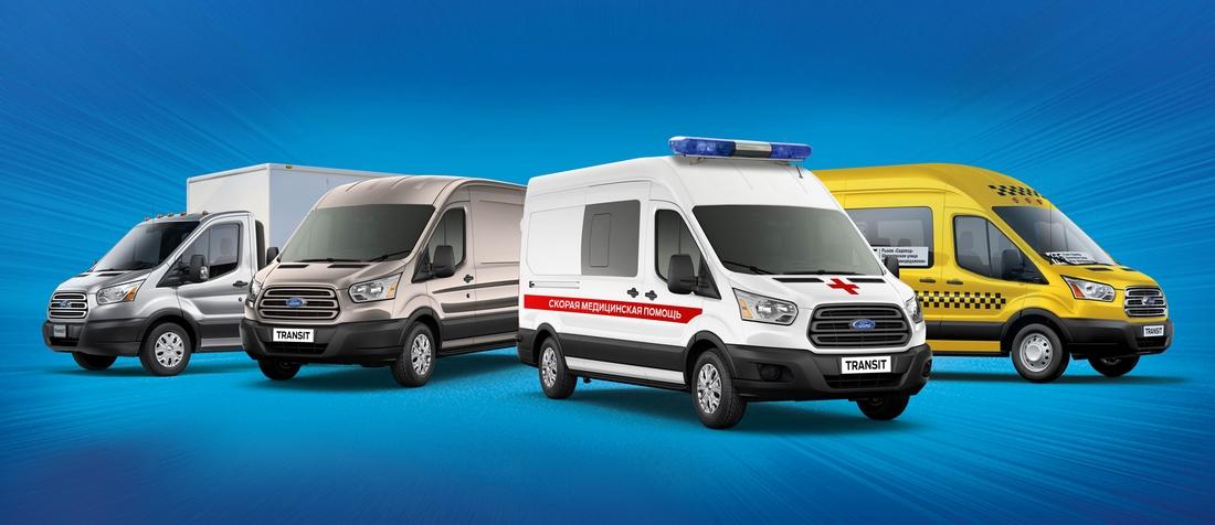 Ford Transit специальные модификации
