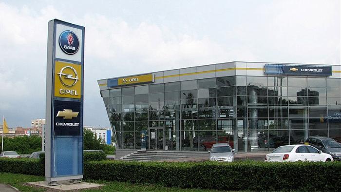 Chevrolet Opel дилер