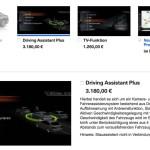 BMW 7-Series 2016 скриншот с онлайн-конфигуратора