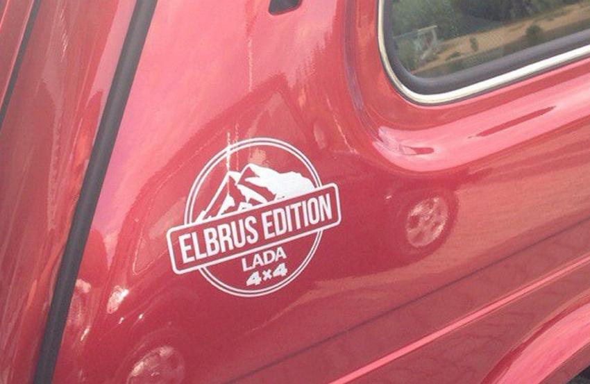 Lada 4x4 Elbrus Edition