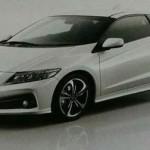 Honda CR-Z 2016 сканированные фото