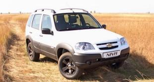 Chevrolet Niva Winter Edition