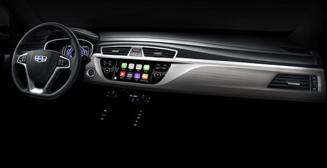 Geely NL-3 interior official photo