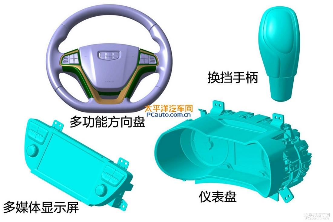 Geely Emgrand EC7 патентные изображения