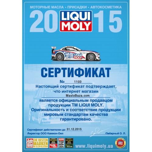 liqui-moly-racing-oil-maslobaza-2