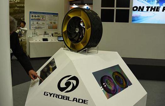 sumitomo-gyroblade