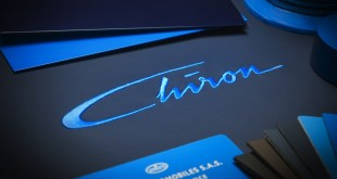 Bugatti Chiron тизер-анонс