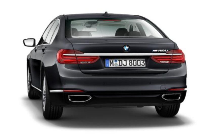 BMW M760Li фото-утечка из конфигуратора