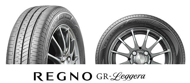 Bridgestone Regno Leggera