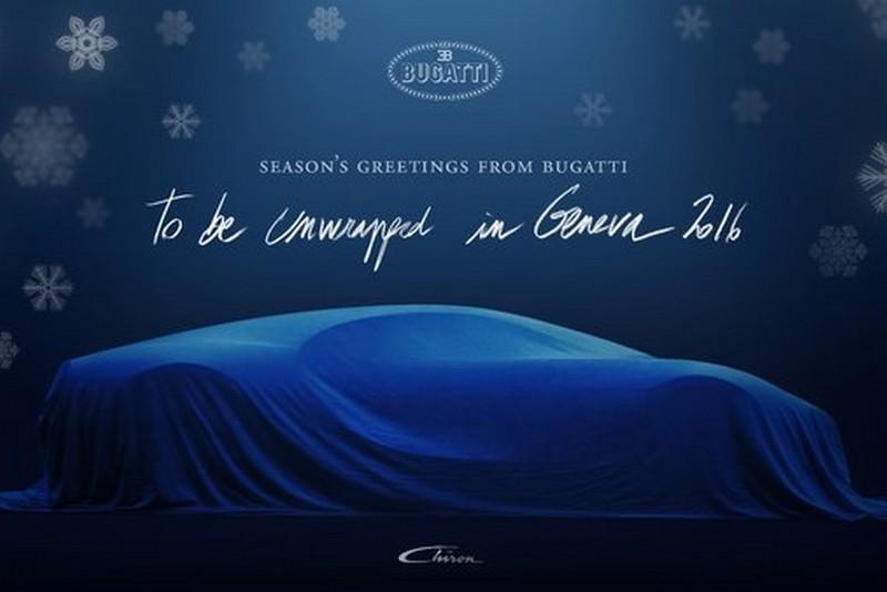 Bugatti Chiron тизер