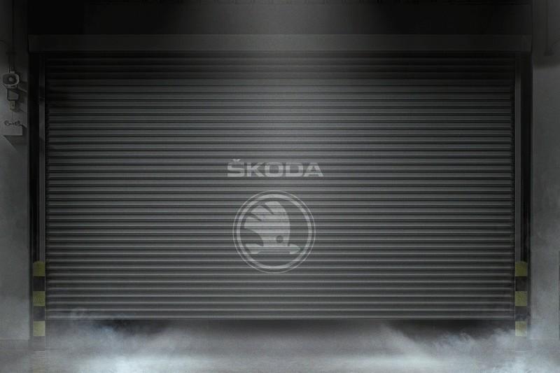 Skoda тизер анонс новой модели