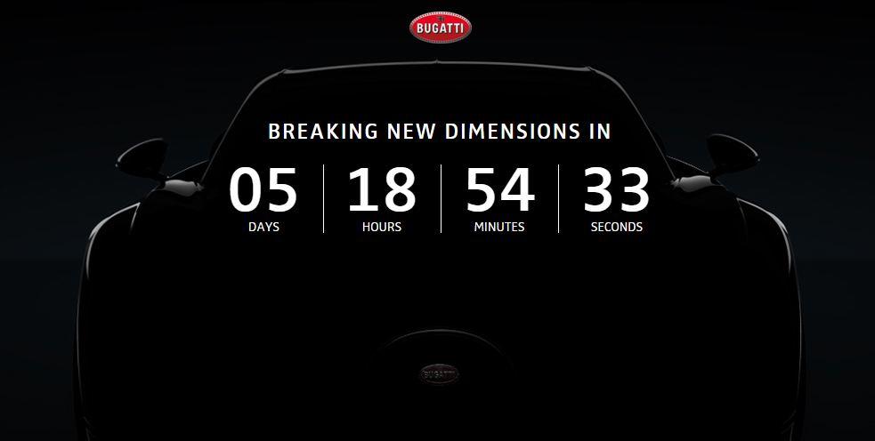 Bugatti Chiron - таймер обратного отсчета до премьеры