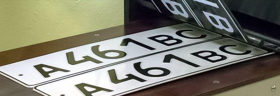 auto-sign-copy
