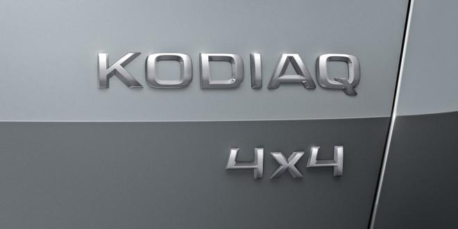 Чехи назвали новый 7-местный кроссовер Skoda Kodiak