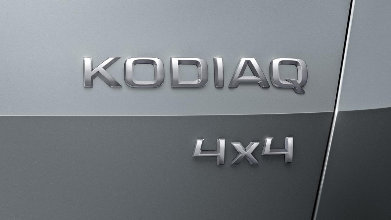Skoda Kodiaq тизер