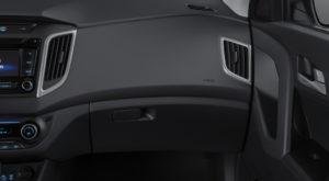 Hyundai Creta фото интерьера - бардачок