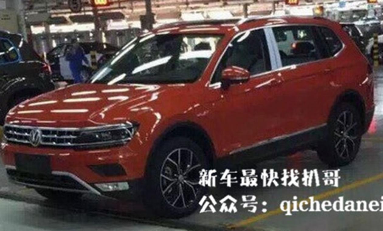 Volkswagen Tiguan 7-местный шпионское фото