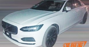 volvo-s90l-spy-photo-1