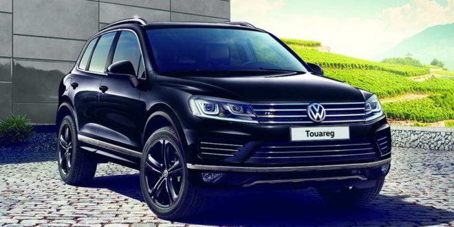 Volkswagen Touareg R-line Executive