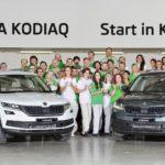 Skoda Kodiaq стартовало производство в Квасинах