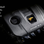 kia-cerato_engine