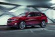 Раскрыта цена Chevrolet Equinox нового поколения