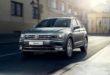 Volkswagen подвел итоги продаж за сентябрь